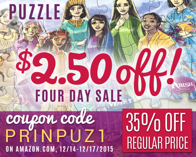 Scripture-Princesses-Puzzle-release-coupon-code